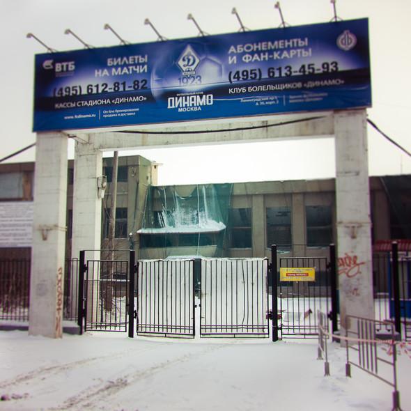 В зоне риска: Стадион «Динамо». Изображение № 24.