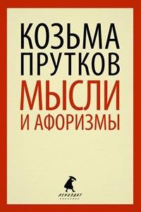 Обновлённый «Лениздат» выпустил серию с классикой по 100 рублей. Изображение № 2.