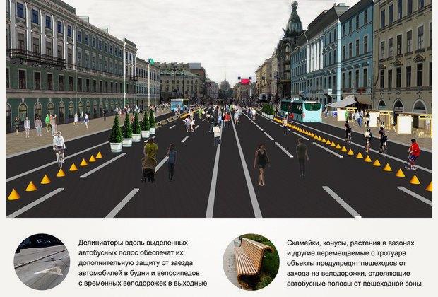 Активисты представили концепцию пешеходного Невского. Изображение № 1.