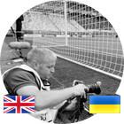 Своими глазами: Иностранцы — о Харькове, Донецке, Львове и Польше. Изображение №8.