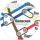 12 ошибок в новой схеме московского метро. Изображение №2.