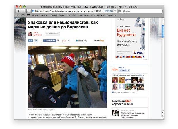 Ссылки дня: Сны пограничников, мифы о пользе введения виз и приговор Навальному. Изображение № 3.