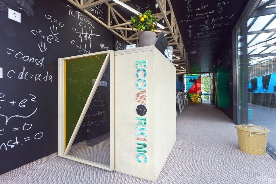 Интерьер недели (Петербург): Ecoworking в «Новой Голландии». Изображение № 15.