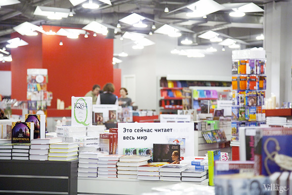 Новое место: Книжный магазин «Москва» на Воздвиженке. Изображение № 12.