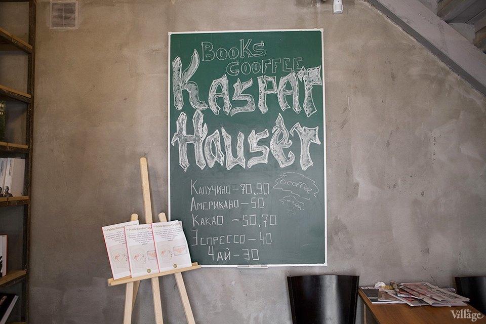 Еда на Artplay: 8 кафе иресторанов. Изображение № 13.