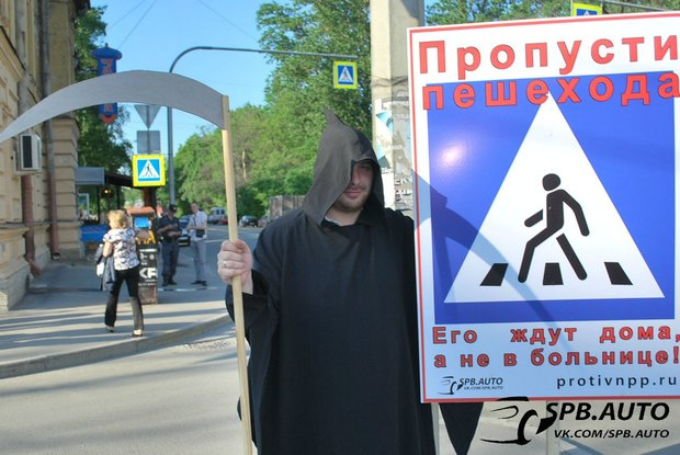 Волонтёры составляют карту опасных пешеходных переходов. Изображение № 3.