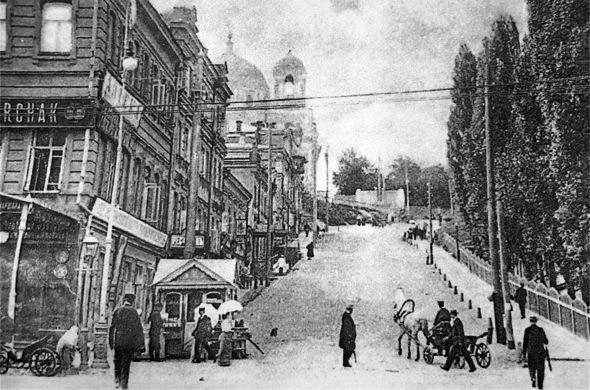 Киев. Изображение № 49.
