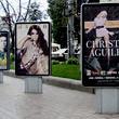 Киев освобождают от наружной рекламы. Зображення № 2.