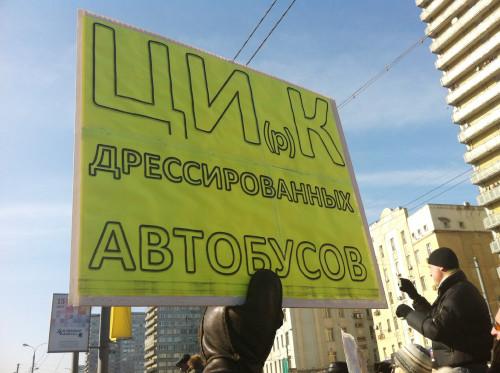 Онлайн-трансляция: Митинг на Новом Арбате. Изображение № 8.
