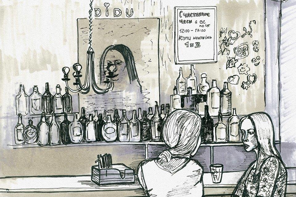 Пластилиновое кафе Didu. Изображение № 1.