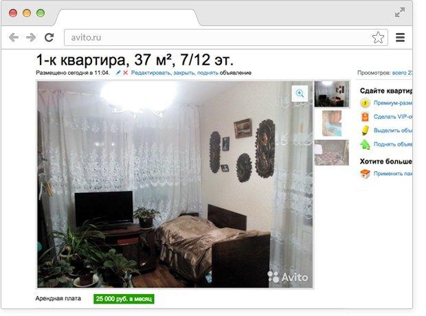 Бабушкин вариант: Какисправить интерьер квартиры всоветском стиле. Изображение № 7.