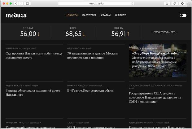 Юрий Болотов — о семи лучших приложениях и сайтах 2014 года. Изображение № 4.