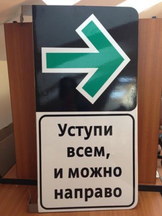 Фото: probok.net. Изображение № 1.
