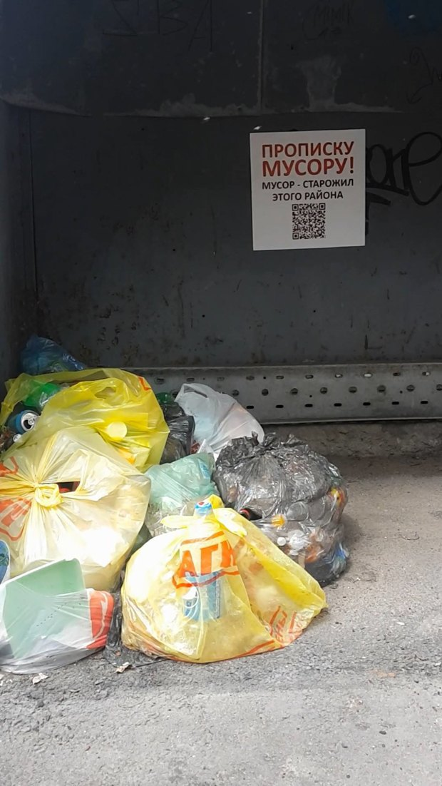 Жители Кировского района устроили «мусорные пикеты». Изображение № 5.