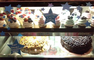Новости ресторанов: Первый Pinkberry в центре, «Жан-Жак» в парке, киоск «Солянки» в парке Горького. Изображение № 8.