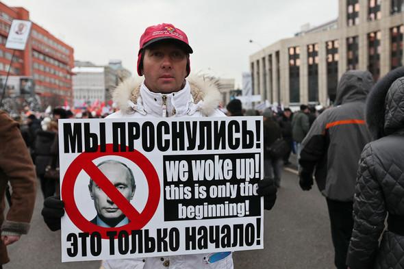 Митинг «За честные выборы» на проспекте Сахарова: Фоторепортаж, пожелания москвичей и соцопрос. Изображение № 14.