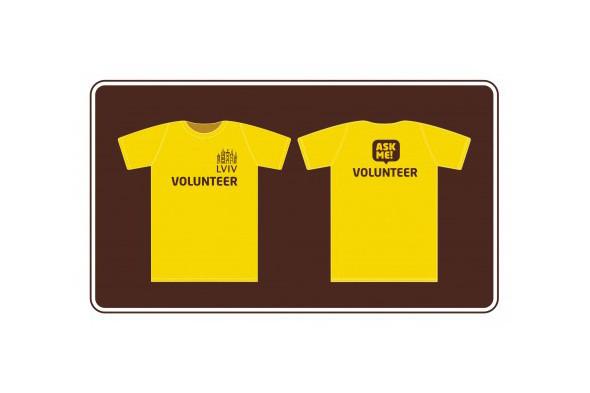 Городские власти определились с цветом формы волонтёров. Зображення № 1.