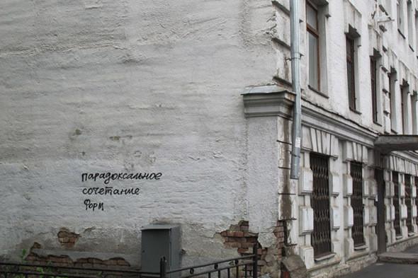 Работы Игоря из серии Outdoor remarks, 2010 год. Изображение № 9.