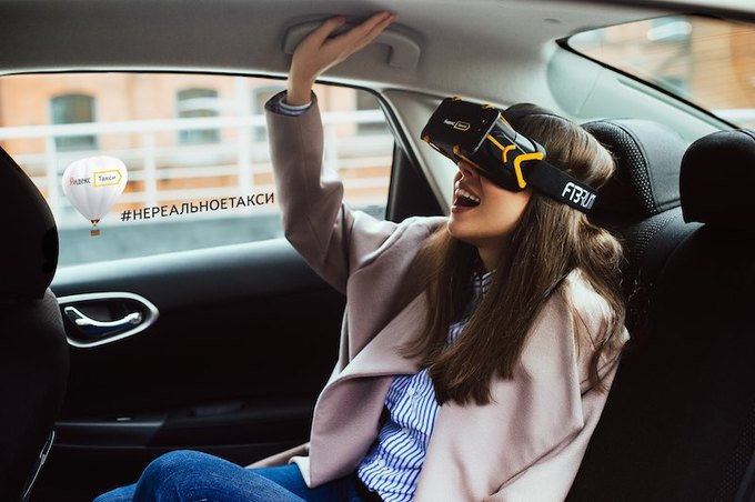В «Яндекс.Такси» появились шлемы виртуальной реальности. Изображение № 1.
