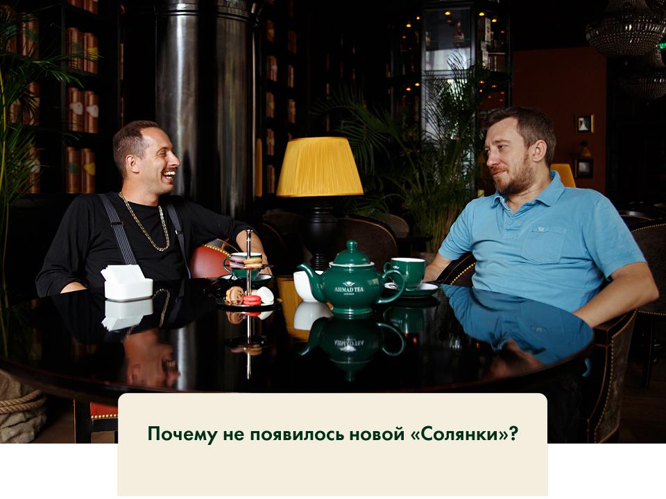 Сергей Сергеев и Дмитрий Фесенко: Что творится в ночных клубах?. Изображение № 61.