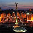 Тушите свет: Как Москва провела «Час Земли». Изображение № 2.