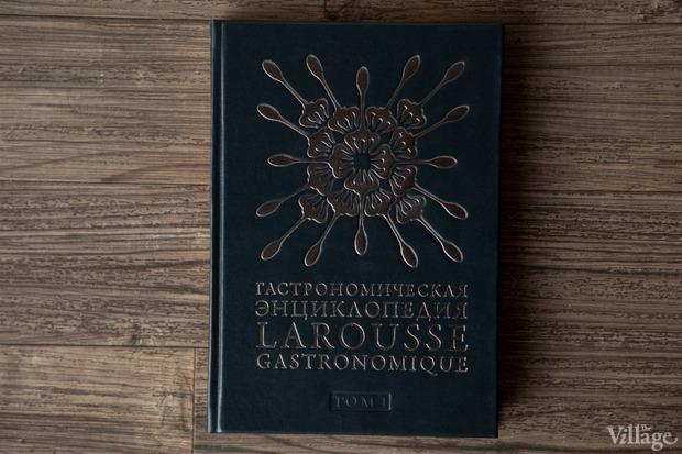 Кулинарное чтиво: Ресторатор Екатерина Дроздова о 10 книгах. Изображение №39.