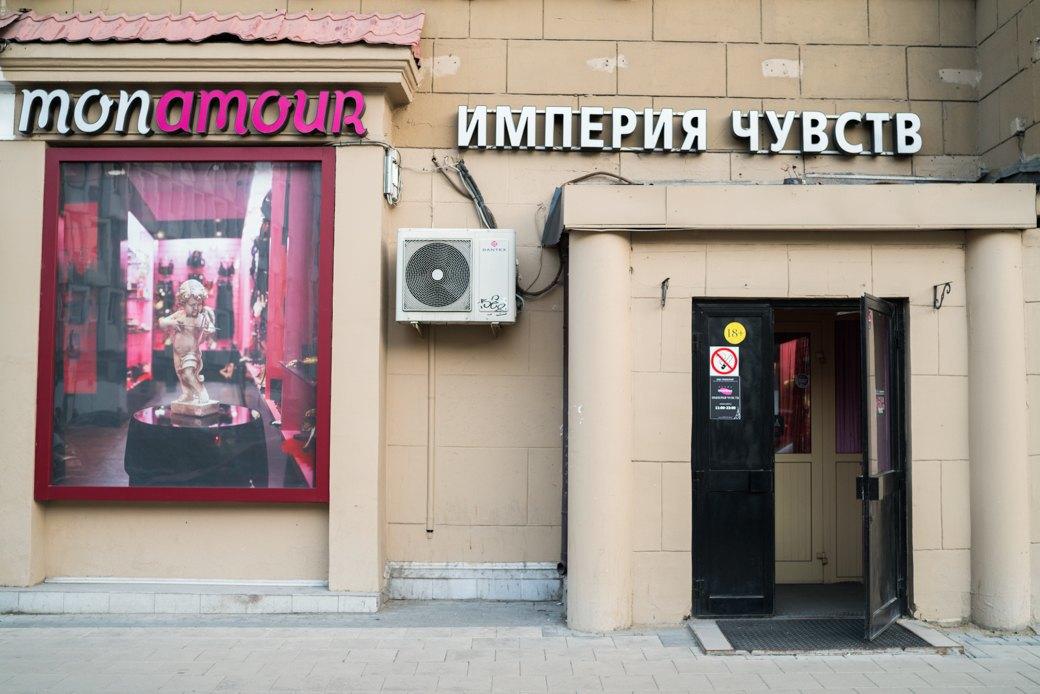 Лучшие секс-шопы Москвы: Куда идти за боа в перьях, стеками иновыми впечатлениями. Изображение № 29.