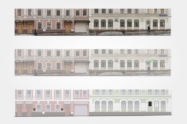 Студия Лебедева разработала дизайн-код для Москвы. Изображение № 5.