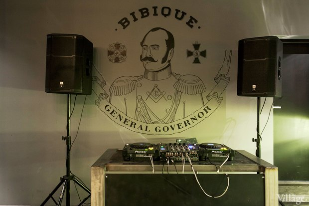Новое место (Киев): Bibique Bar. Зображення № 5.