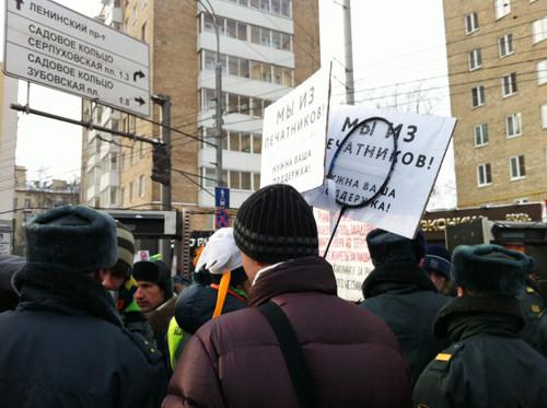 Онлайн-трансляция: Шествие и митинг «За честные выборы». Изображение № 63.