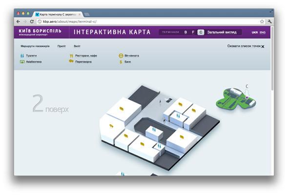 Студия Лебедева создала сайт для аэропорта Борисполь. Изображение № 6.