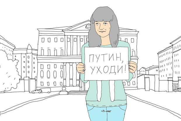 Эксперимент The Village: Как провести одиночный пикет в Москве. Изображение №6.