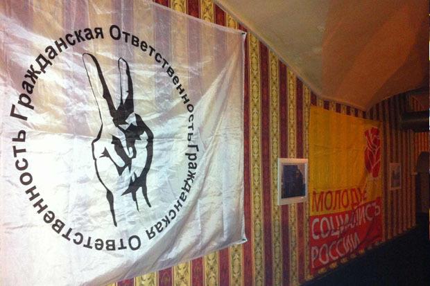 Оппозиция Петербурга открыла свой бар. Изображение № 2.
