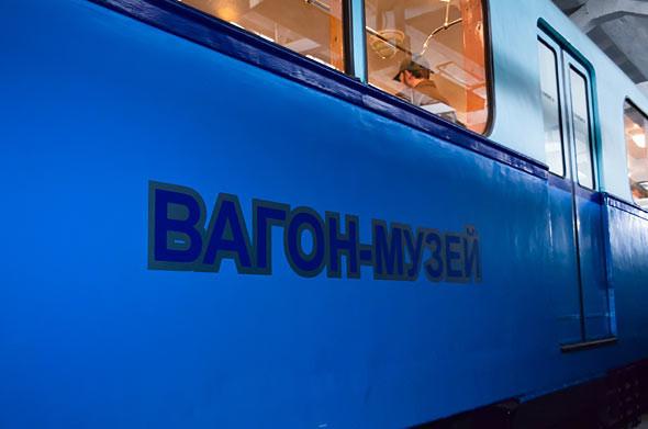 Фоторепортаж: Новые экскурсии по киевскому метро. Зображення № 13.