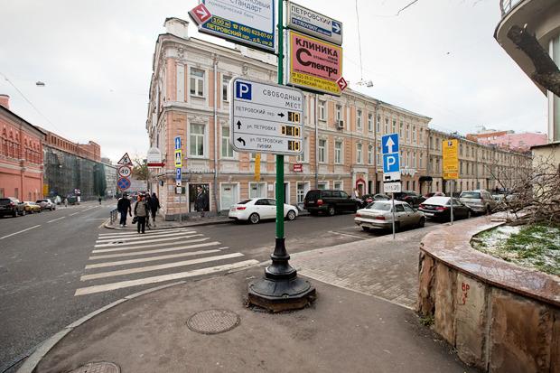 В центре Москвы заработала первая платная парковка. Изображение № 14.