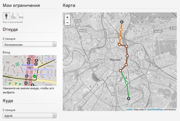 Личный опыт: Как сделать метро более доступным. Изображение № 14.