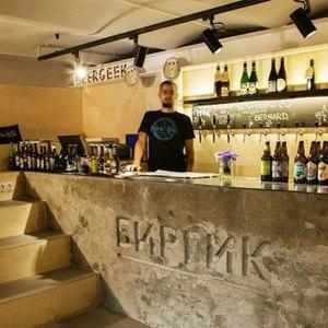 11 баров с крафтовым пивом . Изображение № 8.
