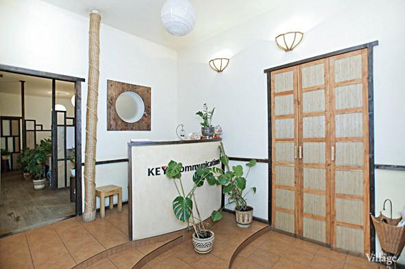 Офис недели (Киев): KEY Communications. Изображение №2.