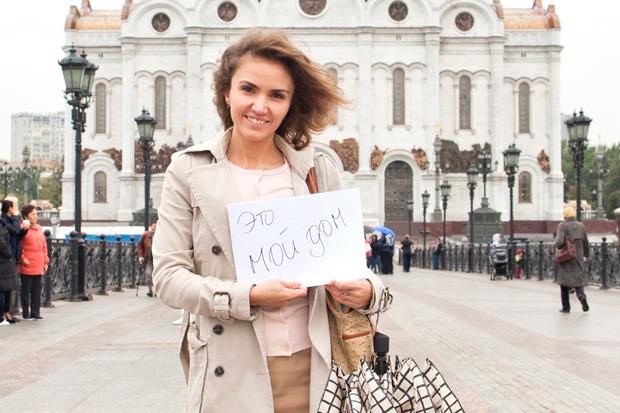 Москва— это: Что думают жители о своём городе. Изображение №6.