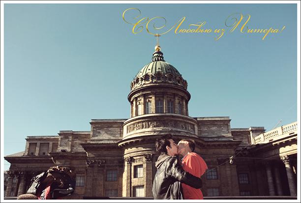 Сайт Colta.ru сделал серию открыток об однополой любви. Изображение № 3.
