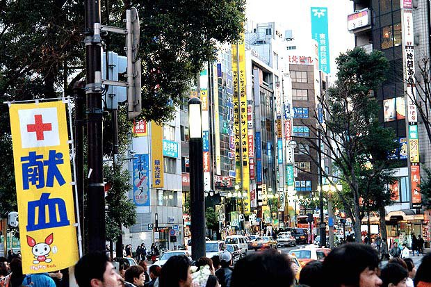 Наружная реклама в Японии. Изображение № 3.