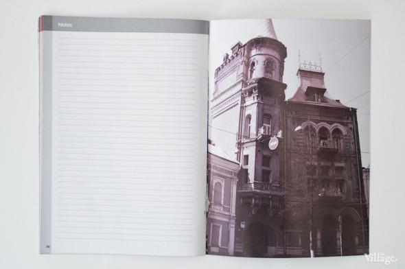 Гостям Евро-2012 будут бесплатно раздавать путеводители по Киеву. Зображення № 12.