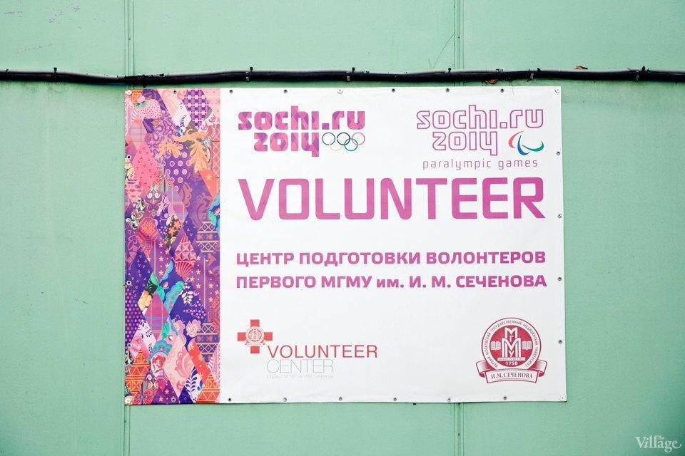 Люди в городе: Кто едет волонтёром на Олимпиаду в Сочи. Изображение № 1.