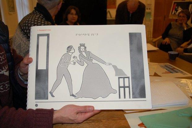 «Про Арте» откроет выставку современного искусства для слепых и слабовидящих. Изображение № 1.