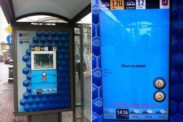 Итоги недели: Реклама на «Ленинке», умные остановки и конкурс на новую схему метро. Изображение №1.