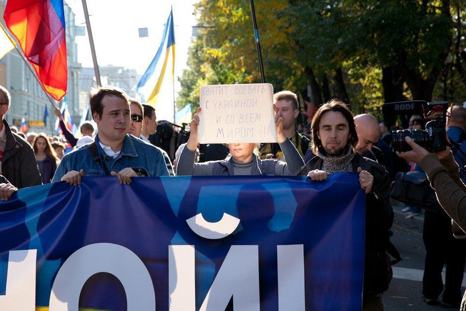 Участники и лозунги «Марша мира». Изображение № 2.