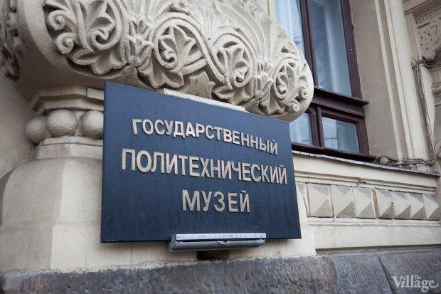 Интервью: Юлия Шахновская о реконструкции Политеха. Изображение № 1.