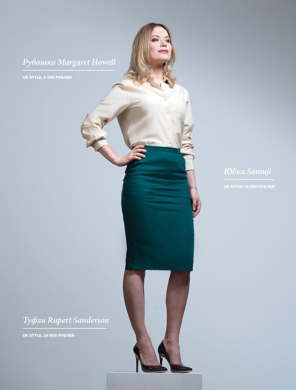 Hopes Style: Как одеться на деловую встречу. Изображение № 5.