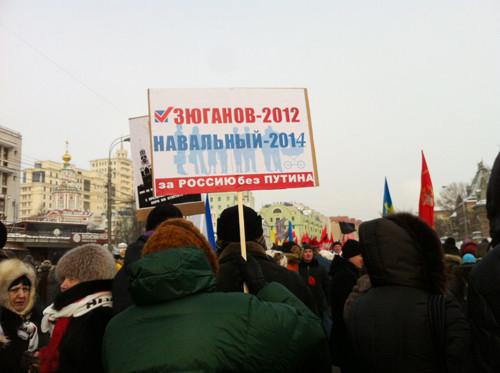 Онлайн-трансляция: Шествие и митинг «За честные выборы». Изображение № 62.