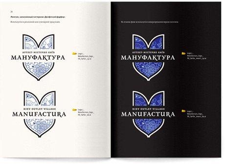 Студия Лебедева разработала фирменный стиль аутлета «Мануфактура». Зображення № 3.
